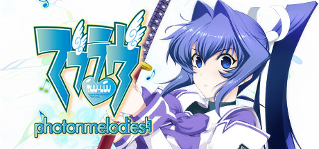 Muv Luv photonmelodies Free Download PC Game