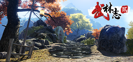Wushu Chronicles 2 Free Download PC Game
