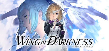 Wing of Darkness Free Download PC Game